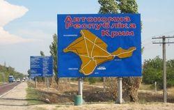 «Оккупационный налог», как аналог НДС, должен быть установлен для Крыма – эксперт