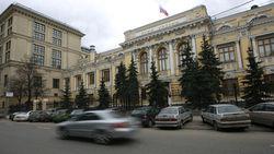 Центробанк РФ будет экономить на уборщицах, подписке и ремонте авто