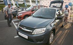 АвтоВАЗ повысит цены на три модели Lada с 1 августа