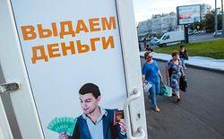 Мошенники в РФ за первый квартал обманули банки на 1,7 млрд. рублей