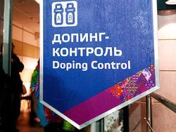 ФБР расследует связь американских банков с допинговым скандалом в России