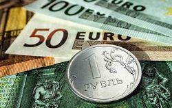 За евро уже дают 70 рублей