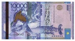 Курс тенге укрепился к канадскому доллару, но снизился к франку