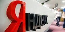 СНБО пояснил запрет «Яндекса»: РФ пользуется им при военной атаке