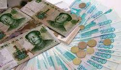 Эксперимент в Китае: Разрешено расплачиваться российскими рублями