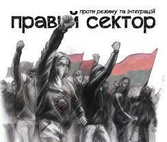"""""""Правый сектор"""" готов самостоятельно воевать с Россией"""