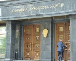 Яценюка вызывают в ГПУ как свидетеля по делу о зачистке Майдана