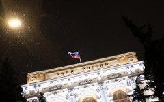 Эксперты предрекают нервную пятницу 18 марта на финансовом рынке РФ