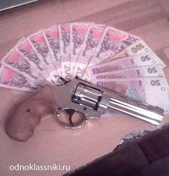 """Милиция через """"Одноклассники"""" нашла рецидивиста в Крыму"""