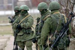 """Бойцы батальона """"Днепр"""" предотвратили захват Днепропетровщины"""