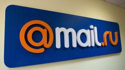 Mail.Ru Group и Иннополис подписали соглашение о взаимопонимании