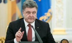 У Порошенко нашли «законную» отсрочку для особого статуса Донбасса