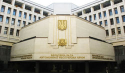 Главу Крыма будет избирать парламент, а не народ