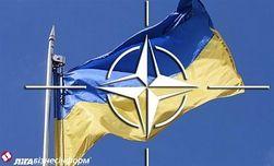 НАТО передаст Украине предусмотренные для РФ средства