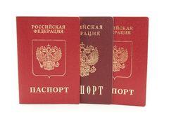 Жителям Крыма взамен украинских паспортов выдают российские с пропиской в Магадане