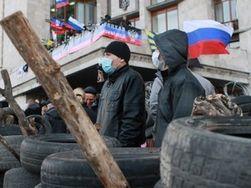Сепаратисты освобождают часть Донецкой ОГА для жизнеобеспечения области