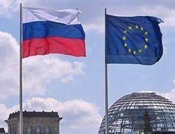 В ЕС введенный запрет на ввоз продовольствия в Россию назвали неоправданной мерой