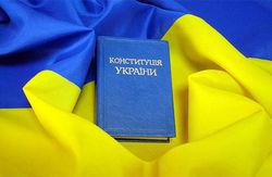ВР возобновила действие Конституции-2004 голосованием