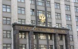 Политики педалируют полицейский акцент в школьной реформе в России
