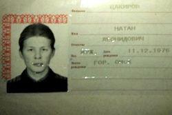В Донбассе подстрелили наемника с российским паспортом