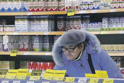 Две разных российских экономики – глазами чиновников и рядовых потребителей