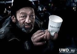Бездомный американец