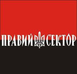 Спецслужбы России готовят теракт в Киеве – «Правый сектор»
