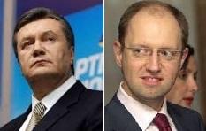 Украина окончательно разделена на две части – Арсений Яценюк