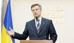 СБУ поможет россиянам найти пропавших на Донбассе родственников