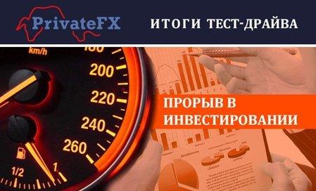 entry1008287275.jpg