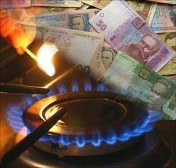 Газ для украинцев подорожает на 50 процентов с 1 мая