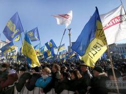 13 января Майдан пикетирует МВД Украины