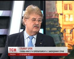 Евросоюз готов дать Украине 20 миллиардов евро
