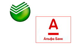 Сбербанк и Альфа-Банк названы самыми популярными банками России в Интернете