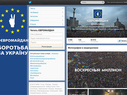Евромайдан в Украине вошел в топ рейтинга тем соцсети Twitter