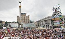 Майдан потребовал досрочных выборов ВР