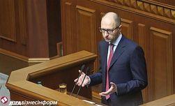 В ВР заявка об отставке Яценюка провалена – всего 16 «за»