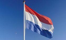 Экстремисты могут попрощаться с гражданством Нидерландов