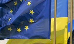 День Европы: украинцы готовятся к мероприятиям