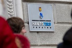 С чем Киев идет на трехсторонние газовые переговоры в Брюсселе