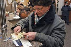 Украине нужно минимум 180 млрд. гривен для выделения льгот