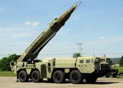 РФ подозревает Украину в создании ядерной бомбы