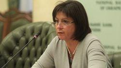 МВФ в целом одобрил госбюджет Украины на 2016 год – Яресько