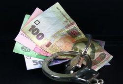 Начальник полиции Голосеевского района задержан на взятке