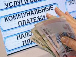 Как могут наказать украинцев за долги по коммуналке
