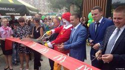 Открытие первого McDonald's в Томске вызвало невероятный ажиотаж