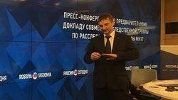 «Алмаз-Антей» сообщил о возможном «случайном запуске» ракеты по Боингу МН17