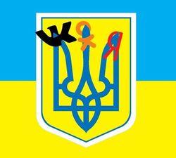 Канадцы готовы создать для украинцев соцсеть Ukrainians