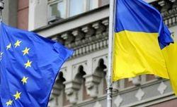Евросоюзу предложат «ассоциировать» Украину без ЗСТ