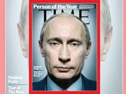 Владимир Путин в пятый раз оказался на обложке журнала Time